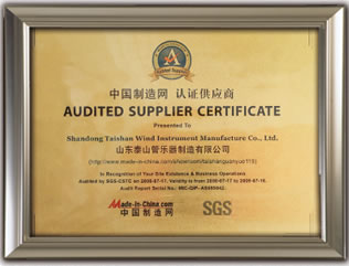 China Manufacturing Network Certificate