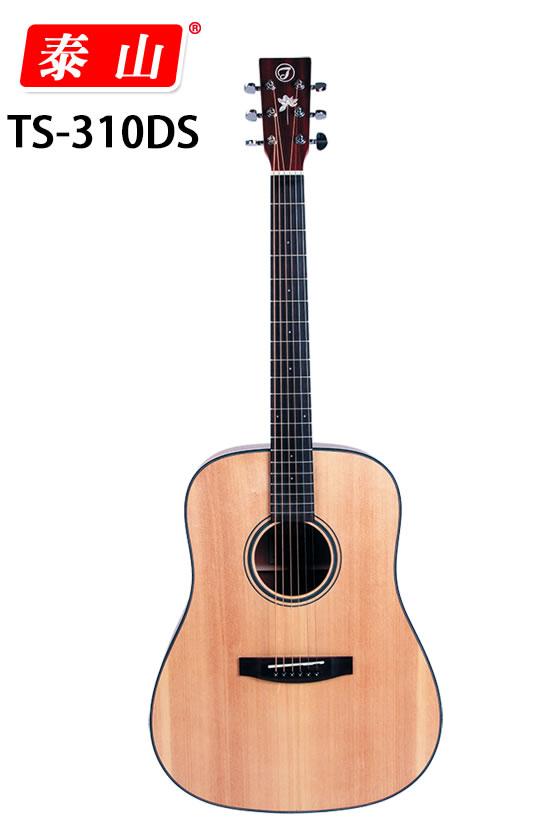 Taishan guitar