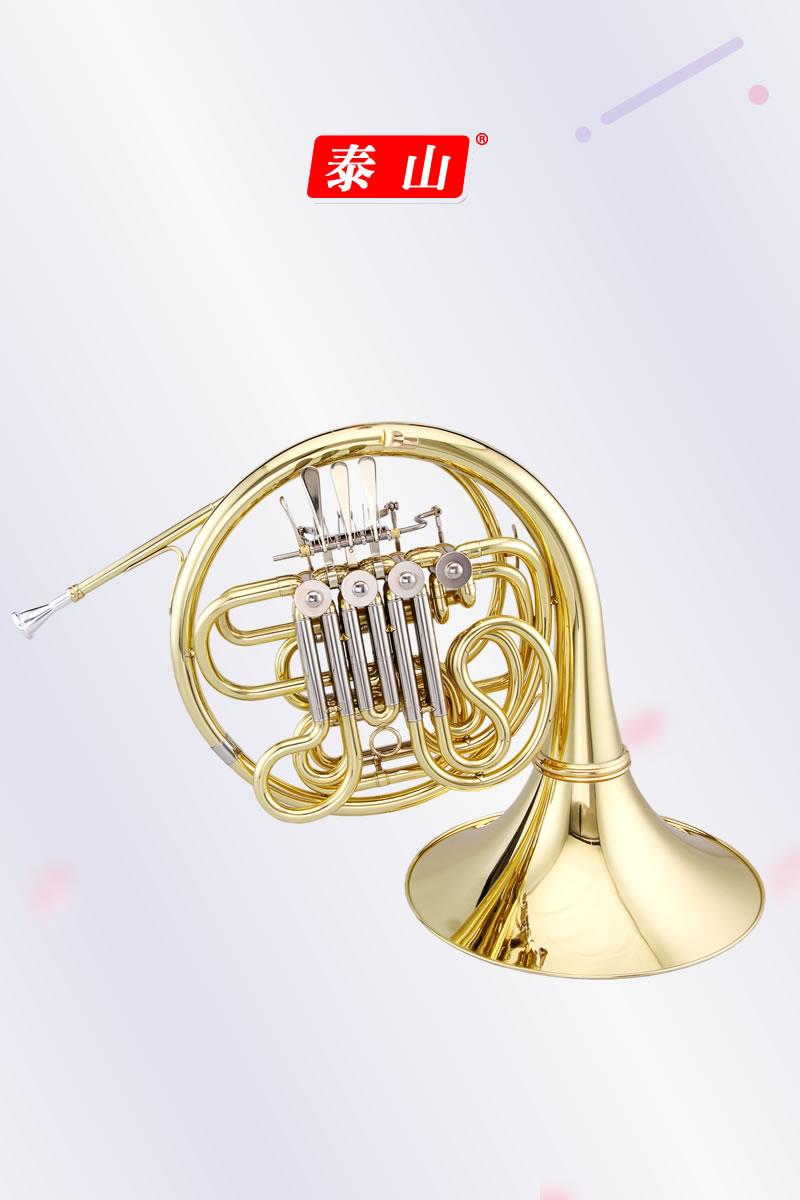 Double row horn