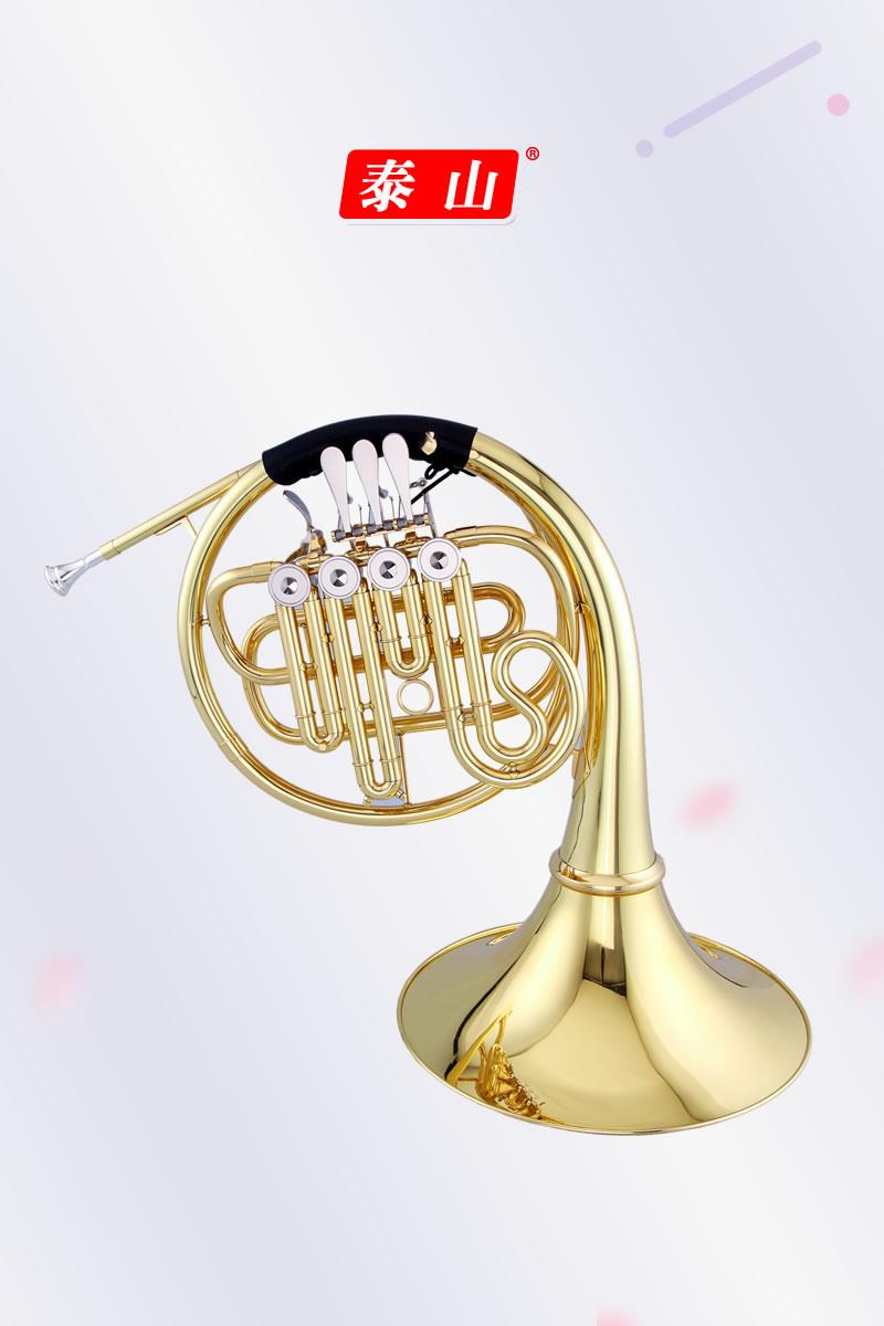 Single row horn